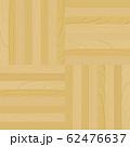 木のテクスチャー(フローリング・ナチュラル) 62476637