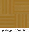 木のテテクスチャー(フローリング・ダークブラウン) 62476638