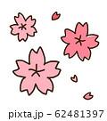 桜 62481397