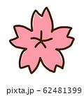 桜 62481399