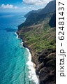 ハワイ カウアイ島 航空写真 62481437