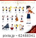 flat type school girl Sailor suit summer_classic 62488341