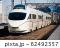【小田急線 特急ロマンスカー 50000形 厚木駅】 62492357