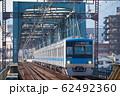 【小田急線 4000形 厚木駅】 62492360