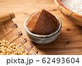 赤味噌 62493604