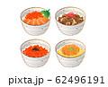 丼 62496191