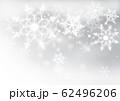 雪の結晶_淡いグレー背景 62496206