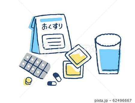 処方薬とコップの水 62496667