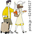 旅行カップル 夫婦 新婚旅行 62499527