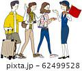 旅行 団体旅行 卒業旅行 62499528