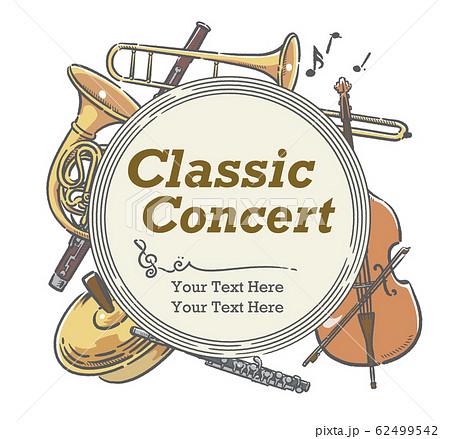 楽器のイラストを使った、コンサートポスターなどに使えるデザイン素材 62499542