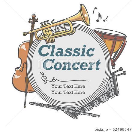 楽器のイラストを使った、コンサートポスターなどに使えるデザイン素材 62499547