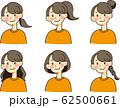 女性_髪型セット 62500661