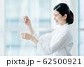 ビジネスシーン 白衣 62500921