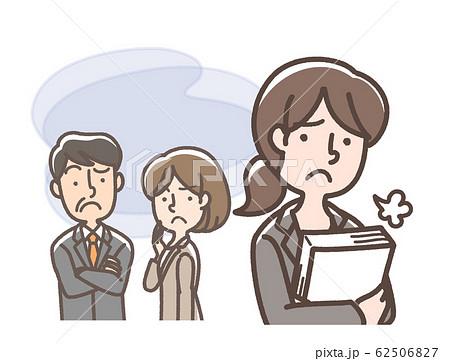職場で孤立する女性 オーラあり 62506827