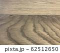 壁木製 62512650