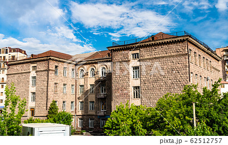 Soviet building in Yerevan, Armenia 62512757