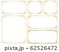 飾り罫 フレーム ゴールド セット 62526472