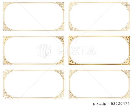 飾り罫 フレーム ゴールド セット 62526474