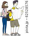 地図を広げる男性 旅行 カップル 62528576