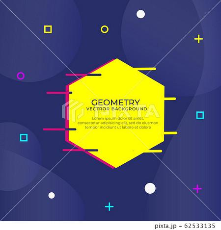 背景 幾何学 図形 62533135