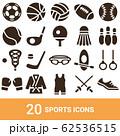 商品アイコン スポーツ シルエット 20セット 62536515