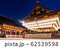 夜の八坂神社 舞殿 京都市東山区 62539598