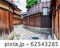冬の石塀小路 京都 62543285