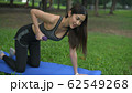Exercise concepts. Beautiful women are exercising 62549268