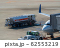 給油するサービサー 62553219