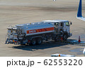給油するサービサー 62553220