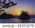 (静岡県)西伊豆堂ヶ島の夕景 日没 62553570