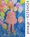 水彩画 女の子と風船 62554424