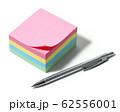 メモブロックとボールペン 62556001