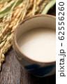 甘酒 62556260