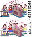 音楽教室の子供達 62556266