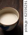 甘酒 62556291