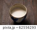 甘酒 62556293