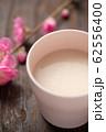 甘酒 62556400