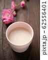甘酒 62556401