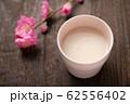 甘酒 62556402