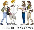 旅行 案内 外国人 62557793