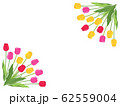 赤・黄・ピンクのチューリップの横型フレーム (縦使いも可能) 62559004