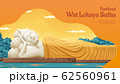 Thailand Wat Lokaya Sutha 62560961