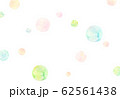 桃 水彩 背景素材 62561438