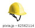 ヘルメット 作業用 防災 安全 イエロー 62562114