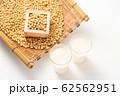 豆乳と大豆 62562951