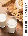 豆乳と大豆 62563324