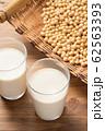 豆乳と大豆 62563393