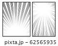 Manga radial motion speed lines 62565935